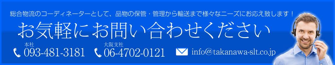 toiawase_shita